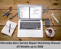 mercedes benz all models 1986 2017 service repair manual