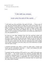The World U0027 by When Possible I Will Always Special Report From Wizard The Guide