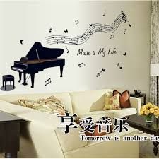 bedroom decor themes promotion shop for promotional bedroom decor piano music wall stickers music is my life theme music bedroom decor dancing music note removable wall sticker