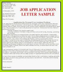 specimen of cover letter for job application job application letter examples