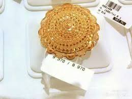 golden flower rings images Gold rings with weight gold ring designs with weight jpg