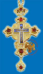 pectoral crosses pectoral crosses www nioras byzantine orthodox