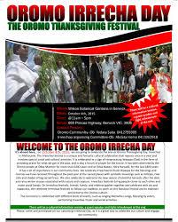 thanksgiving day when irreechaa birraa u2013 oromo thanksgiving day in melbourne advocacy