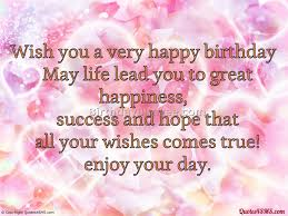 quotes hope you are well happy birthday friend quotes 10 best birthday resource gallery