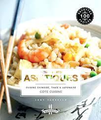 livre cours de cuisine cours de cuisine asiatique livres de cuisine marabout livre