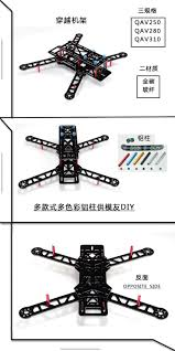 diy drone diy drone fpv h330 qav330 3k full carbon fiber mini 330 fpv
