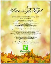 thanksgiving dunning signs