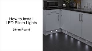Kitchen Kickboard Lights 58mm Plinth Lights Installation Guide