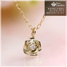rose necklace diamond images Ciao_accessories april birth stone diamonds 0 01 ct rose rose jpg