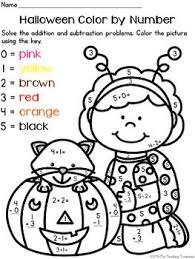106 best leren schrijven images on pinterest math activities
