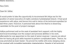 promotion recommendation letter engineer promotion letter 9