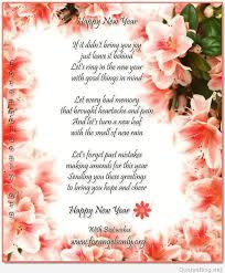 happy new year quotesblog net