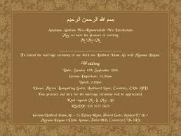 muslim wedding cards online asian wedding invitation cards uk wedding invitation design