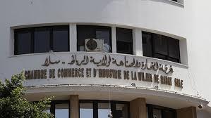 chambre de commerce maroc transformation des chambres de commerce le gouvernement met les