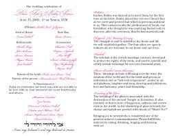 sle of wedding programs ceremony wedding ceremony program template wedding ideas 2018