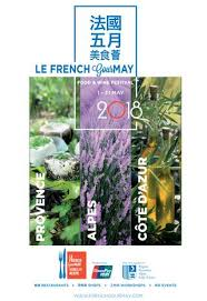 pomme de si鑒e social le gourmay 2018 by le gourmay issuu