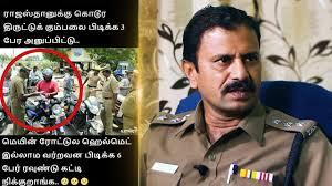 Military Police Meme - asst commissioner john sundar s reaction on police meme