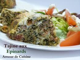 amour de cuisine amour de cuisine cuisine algerienne gateaux algeriens recettes
