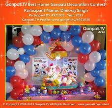 Home Ganpati Decoration Dheeraj Singh Ganpati Tv