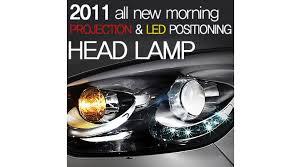 Kia Mobis Mobis Kia All New Morning Projection Led Positioning Headlights