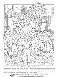 chinese dragon coloring page theotix me