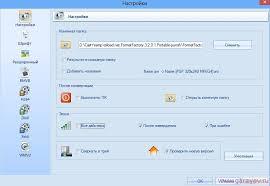 format factory portable rus скачать программу format factory бесплатно проблемы с компьютером