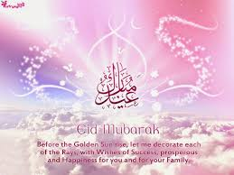 best 25 greetings ideas on greeting cards best 25 happy eid cards ideas on happy eid eid