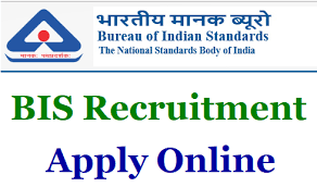 bis bureau bureau of indian standards bis recruitment 2018 trainees