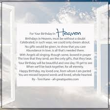 birthday in heaven poem card by toni kane window to heaven image