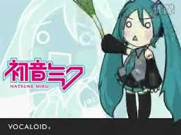 Leek Meme - hatsune miku leek song youtube