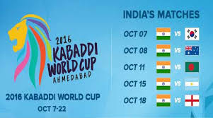 World Cup Table Kabaddi World Cup 2016 Time Table Ap Visit