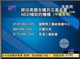 support 馗ran bureau support 馗ran bureau 100 images groups 努比亚n1评测 nubia n1