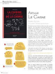 cuisine chimie magazine n 17