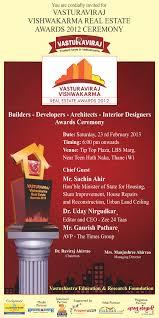 Showroom Opening Invitation Card Matter February 2013 Vasturaviraj