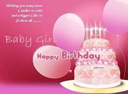 baby girl birthday amazing greetings birthday wishes for baby girl golfian