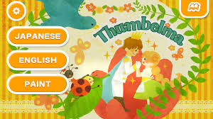 thumbelina free android apps on google play