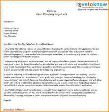 12 recommendation letter for student scholarship receipts
