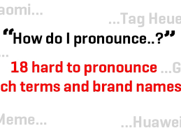 Pronounciation Of Meme - how do i pronounce macworld uk