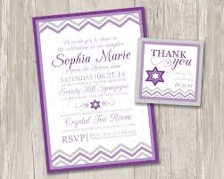 Shop Invitation Card Jewish Baby Naming Ceremony Invitation Chevron Baby Naming