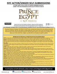 prince egypt premiere puts submissions call