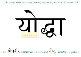 buddhist sanskrit symbols choice image symbol and sign ideas