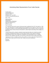 advertising cover letter sample images cover letter sample