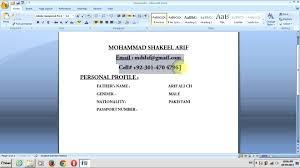make my cv how can i make my c v in my home in ms word urdu toturial