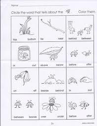 positional words worksheets for kindergarten free worksheets