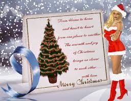 naughty christmas poems christmas day 25
