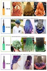 Light Brown Temporary Hair Color Spray Aliexpress Com Buy New 10 Colors Gray Hair Color