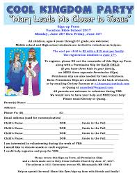 vacation bible school sign up form holy cross catholic church