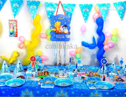 birthday party supplies why a dedicate party supplies store is better than the generalized