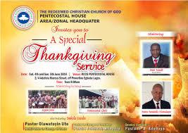 thanksgiving date 2016 rccg pentecostal house thanksgiving service 2016 youtube