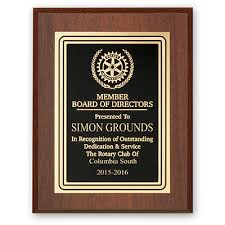retirement plaques rotary member board of directors plaque club executive series